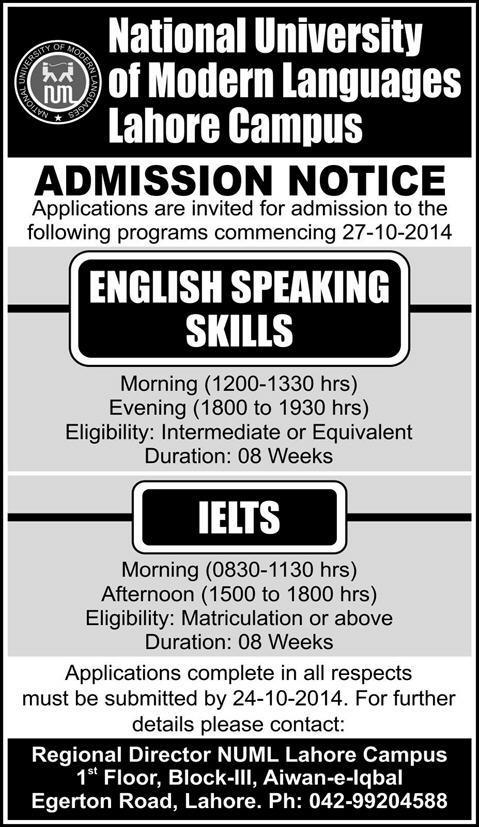 NUML Lahore Campus Admissions 2014