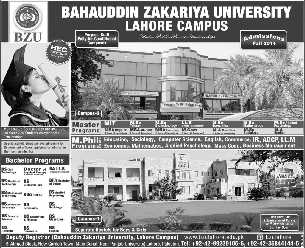 bzu-admissio-lahore-campus
