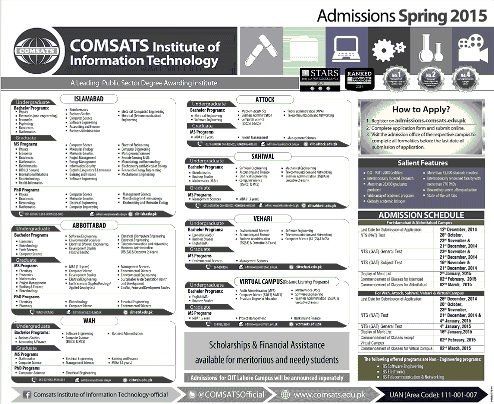 comsats-admission-2014