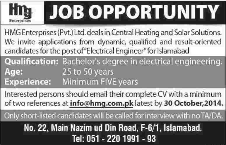 Electrical engineering job