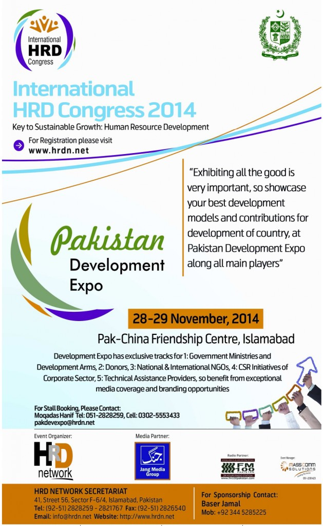 International-HRD-Conference-2014-Islamabad