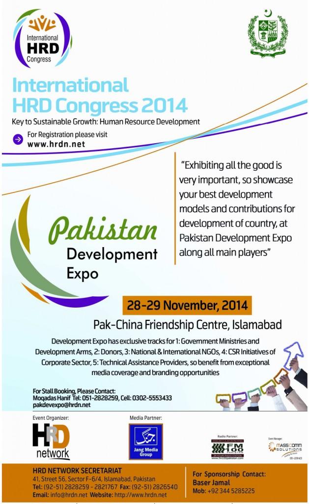 International-HRD-Conference-2014-Islamabad