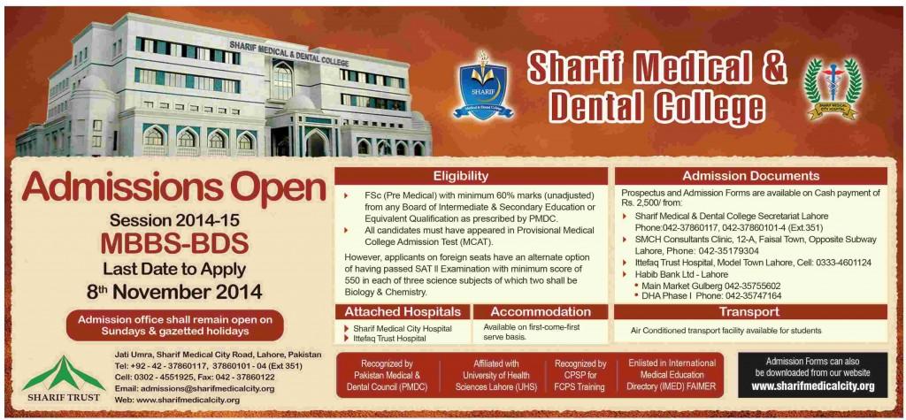 sharif-medical-and-dental-college-admission-2014