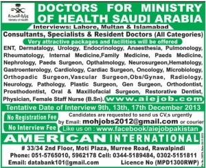 doctor-jobs-saudi-arabia