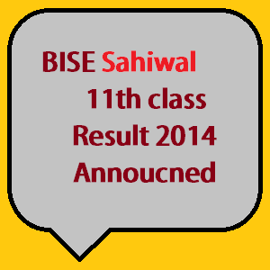 11th class result 2014