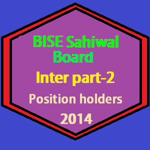 bise sahiwal inter position holders 2014