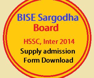 Sargodha board HSSC supply admission 2014