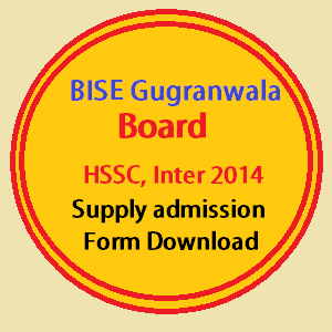 inter supply admission form 2014