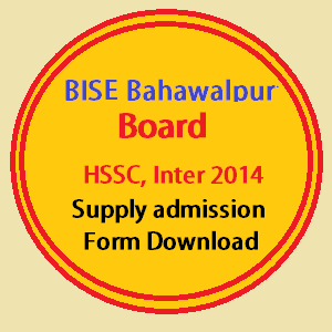 bahawalpur board supply examination 2014