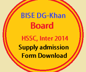 dg khan supply inter supply result 2014