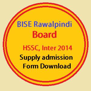 inter supply examination 2014