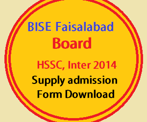 faisalabad inter supply form 2014