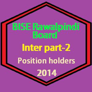 rawalpindi board inter position holders