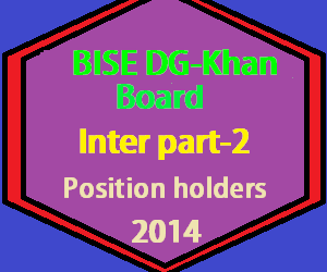 dg khan board inter part 2 position holders