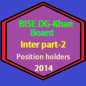 dg khan board inter part 2 position holders