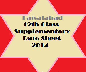 FSD_12th_class_supply_datesheet_2014