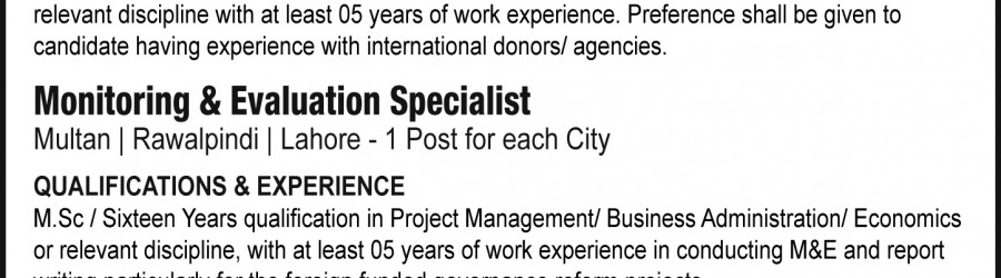 Urban-Unit-Punjab-jobs-2014