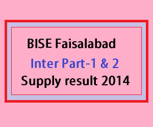 inter supply result 2014