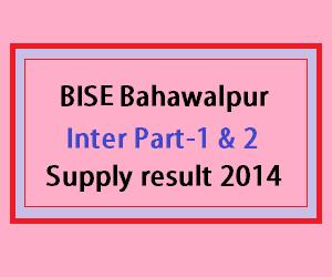 BISE DG khan inter supply result 2014