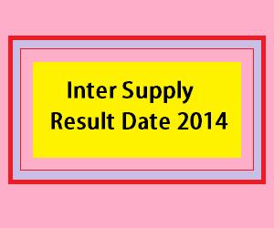 inter supply result date 2014