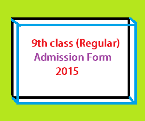 BISE lahore regular admission form