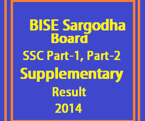 matric part 1 supply result 2014