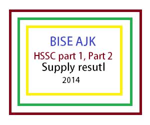 BISE AJK inter supply result 2014