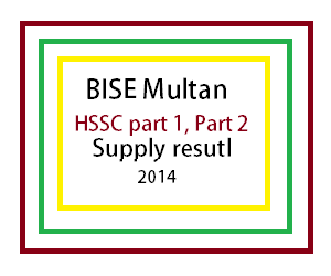bise Multan-supply result 2014