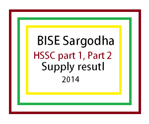 12th class supply result 2014
