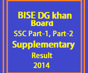 DG khan matric supply result 2014