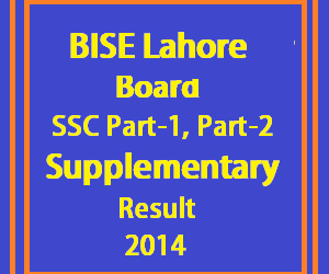bise lahore matric supply result 2014