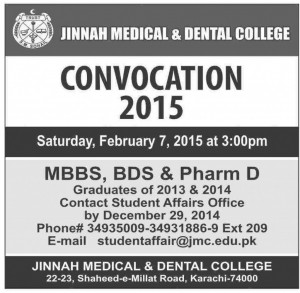 jmdc convocation 2015