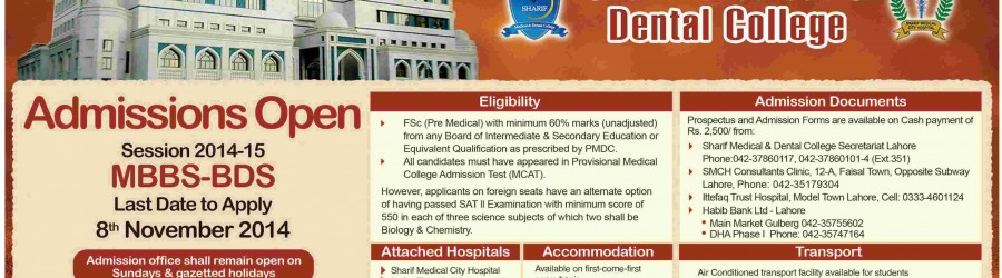 sharif-medical-and-dental-college-admission-2014