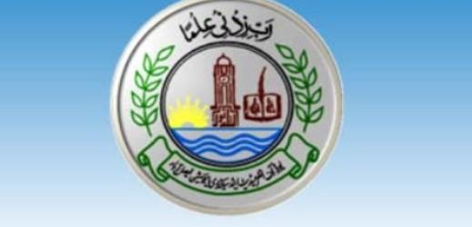 Bise-Faisalabad